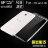 (พรีออเดอร์) เคส HTC/E8-Epics เคสพุดดิ้งยาง