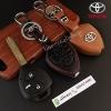 ซองหนังแท้ ใส่กุญแจรีโมทรถยนต์ Toyota Altis,Hilux Vigo,Fortuner,Camry,Innova รุ่นโลโก้เหล็ก