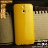 (พรีออเดอร์) เคส HTC/One E8-เคส Tpu นิ่ม