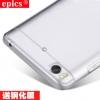 (พรีออเดอร์) เคส Xiaomi/Mi5s-เคสซิลิโคนนิ่ม แบบบาง