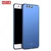 (พรีออเดอร์) เคส Huawei/P10-MSVii เคสพลาสติกแข็งคุณภาพดี