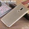 (พรีออเดอร์) เคส Xiaomi/Mi5s Plus-Rainzone เคสนิ่ม+แหวนคล้องนิ้ว