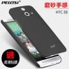 (พรีออเดอร์) เคส HTC/One E8-Pelosi