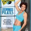ดีวีดี ฟิตเนส พิลาทิส Crunch Fitness - Burn and Firm Pilates
