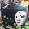 เมจิก มาส์กมูส วันเดอร์แลนด์ Sleeping Mask Magic Mask Mousse by Magic Wonderland ขายส่ง 3 กระปุก กระปุกละ 590 บาท ขายเครื่องสำอาง อาหารเสริม ครีม ราคาถูก ปลีก-ส่ง