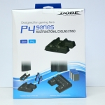 คูลลิ่งสแตนด์สำหรับ PS4 ทุกรุ่น // DOBE ™ Multifunction Cooling Stand For PS4 / Slim / Pro