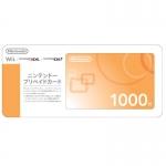 บัตรเติมเงิน eShop ญี่ปุ่น 1000 เยน (22-07-2017)