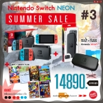 ชุดโปร Nintendo Switch™ NEON [Summer Sale] #3 ราคา 14890.- ส่งฟรี!