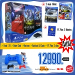 PS4 Slim 500GB PlayStation® 4 HITS Bundle Free 3 Gamesรับเพิ่ม Final xv อีก1 เกม 11-09-2017