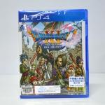PS4™ Dragon Quest XI Sugisarishi Toki o Motomete Zone 3 Asia/ Japanese ราคา @ 2390.-