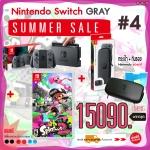 ชุดโปร Nintendo Switch™ GRAY [Summer Sale] #4 ราคา 15090.- ส่งฟรี! (+เกม SPLATOON2)