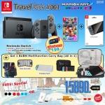 ชุดโปร [TravelPack #001] Nintendo Switch™ + Mariokart 8 ราคา 15890.- ส่งฟรี (15-08-2017)