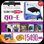 โปรโมชั่น PS4 Slim 1TB 2จอย Mid Year ชุด-E