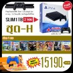 โปรโมชั่น PS4 Slim 1TB 2จอย Mid Year ชุด-H