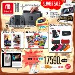 ชุดโปร Nintendo Switch™ Set_4 [SUMMER SALE] ราคาประหยัด @17590.- ส่งฟรี! (Best Seller Switch Set)