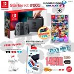 ชุดโปร [StarterKit #001] Nintendo Switch™ + Mariokart 8 ราคา 14890.- ส่งฟรี! 15-08-2017