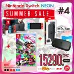 ชุดโปร Nintendo Switch™ NEON [Summer Sale] #4 ราคา 15290.- ส่งฟรี! (+เกม SPLATOON2)