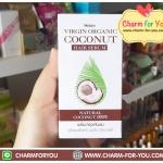 mistine virgin organic coconut โคโค่นัท แฮร์เซรั่ม ขายเครื่องสำอาง อาหารเสริม ครีม ราคาถูก ของแท้100% ปลีก-ส่ง