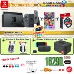 ชุดโปร [PremiumSet #001] Nintendo Switch™ + Mariokart 8 ราคา 16290.- ส่งฟรี! (15-08-2017)