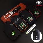 ซองหนัง ใส่กุญแจรีโมทรถยนต์ Toyota New Yaris 2014-18 แบบ Push Start รุ่นด้ายสีเรืองแสง