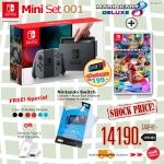 ชุดโปร [Mini Set 001] Nintendo Switch™ + Mariokart 8 ราคา 14190.- ส่งฟรี! (15-08-2017)