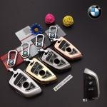 กรอบ-เคส ใส่กุญแจรีโมทรถยนต์ รุ่นแพลทินัม Bmw X1,X5 Smart Key