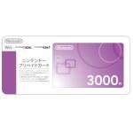 บัตรเติมเงิน eShop ญี่ปุ่น 3000 เยน