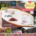 vivi เจ-คลาส คอฟฟี่ กาแฟ คาปูชิโน่ J-Class Coffee - charm for you ขายส่งเครื่องสำอาง ขายส่งอาหารเสริม ขายส่งสินค้ากระแสความงาม ของแท้ ปลีก-ส่ง