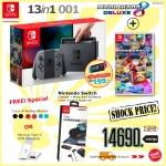 ชุดโปร [13in1#001] Nintendo Switch™ + Mariokart 8 ราคา 14690.- ส่งฟรี! 15-08-2017