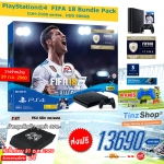 PS4 Slim 500GB PlayStation® 4FIFA 18 Bundle Pack รับเพิ่ม ผ้าคลุมเครื่อง BUBM ก่อน 31 ต.ค. 60 ราคา 13690.- ส่งฟรี