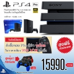 PlayStation 4™ Pro 1TB Black Asia Version / PS4Pro CUH-7006B +ส่งฟรี! ราคา 15990.-<Best Price >(19-06-2017)