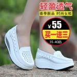 รองเท้าเพื่อสุขภาพรับ pre order size 34 35 36 37 38 39 40