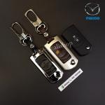 กรอบ-เคส ใส่กุญแจรีโมทรถยนต์ รุ่นโคเมี่ยม Mazda 2,3 พับข้าง รุ่น 2 ปุ่ม
