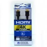สาย HDMI 4K สำหรับ PS4 ยี่ห้อโฮริ ของแท้ Hori HDMI (4K) 2M. Original
