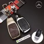 กรอบ-เคส ใส่กุญแจรีโมทรถยนต์ Mercedes Benz cla200,E350 Smart Key รุ่นโคเมี่ยม