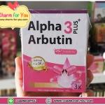 ผงเผือก อัลฟ่าอาร์บูติน Alpha Arbutin ราคาส่ง 6 กล่อง กล่องละ 85 บาท/ 24 กล่อง กล่องละ 75 บาท/ 30 กล่อง กล่องละ 70 บาท/ 50 กล่องขึ้นไป กล่องละ 65 บาท ขายเครื่องสำอาง อาหารเสริม ครีม ราคาถูก ของแท้100% ปลีก-ส่ง