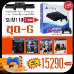 โปรโมชั่น PS4 Slim 1TB 2จอย Mid Year ชุด-G