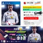 PS4™ FIFA 18 Zone 3 Asia / English ราคา 1890.- // ส่งฟรี + กิจกรรมลุ้นโชค