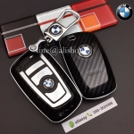 กรอบ-เคส ใส่กุญแจรีโมทรถยนต์ Bmw New Series 3,5 ลายเคฟล่า