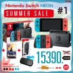 ชุดโปร Nintendo Switch™ NEON [Summer Sale] #1 ส่งฟรี! ราคา 15390.- (ขายดี)
