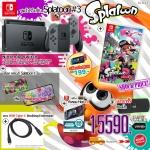 ชุดโปร [Splatoon2 #003] Nintendo Switch™ + Splatoon2 ราคา 15590.- ส่งฟรี! Update:15-8-2017