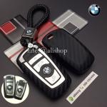 กรอบ-เคสยาง ใส่กุญแจรีโมทรถยนต์ X1,X3,X5,X6,Z4,F10 Smart Key รุ่น 2,3 ปุ่ม ลายเคฟล่า (พร้อมพวง)