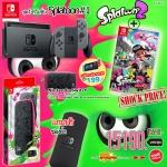 ชุดโปร [Splatoon2 #001] Nintendo Switch™ + Splatoon2 ราคา 15190.- ส่งฟรี! update:15-8-2017