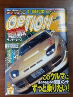 OPTION TWO 2 (Japan) : 2002 / 7