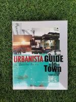 URBANISTA GUIDE TO TOWN / พลอย มัลลิกะมาส