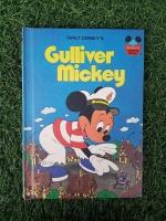Walt Disney's : Gulliver Mickey