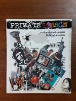 PRIVATE LESSON / กฤษฎา กฤษณะเศรณี