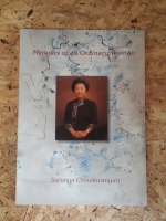 Memoirs of an Ordinary Woman : Sarunya Chowkwanyun