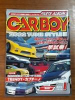 CARBOY (Japan) : 2002 / 1