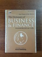 ปทานุกรมคำศัพท์ ธุรกิจ และ การเงิน / ฝ่ายวิชาการ Goals Publishing